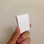真っ白のマッチ
