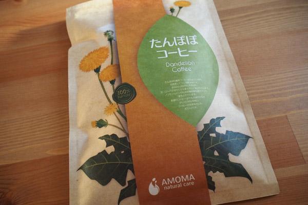 AMOMAのたんぽぽコーヒー